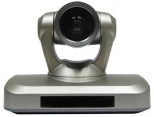 HD Camera schwenk und zoom motorisch
